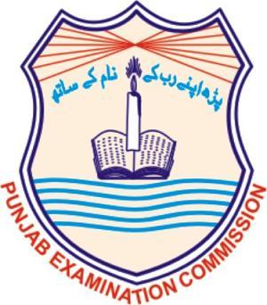 Pec Lahore five Class Result 2017
