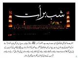 15 Shaban Night Hadees Shareef Images