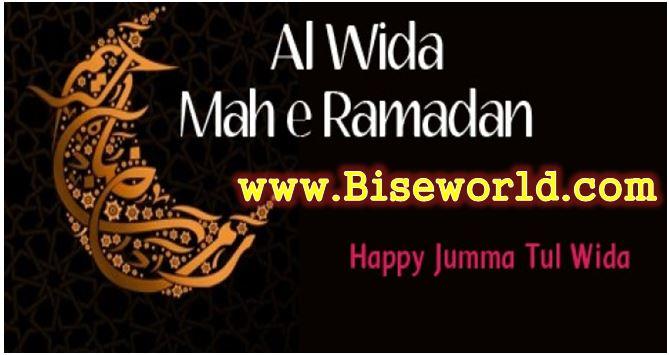 Ramzan Alwida Text Messages 2015