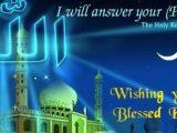 Eid Beautiful Islamic Wallpapers 2021