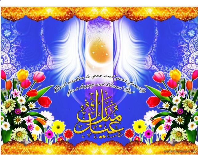 Digital Eid Mubarak Wallpapers 2018