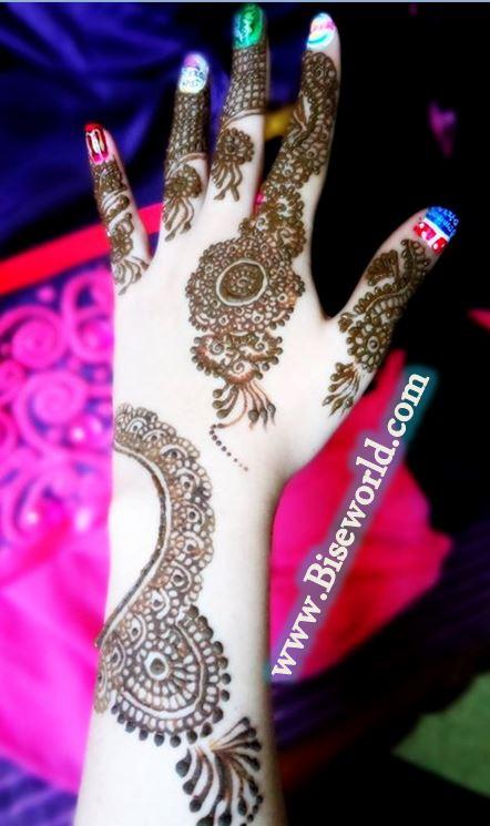 Eid Henna Designs 2015 for Girls