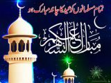 Latest Eid-ul-Fitr Chand Raat Wallpapers 2015
