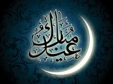 Eid-ul-Fitar Hd Chand Raat Wallpapers 2015