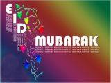 Eid-ul-Fitr Mubarak Facebook Cover Page Wallpapers 2021