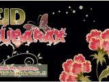 Eid Mubarak Friends Card Photos 2021