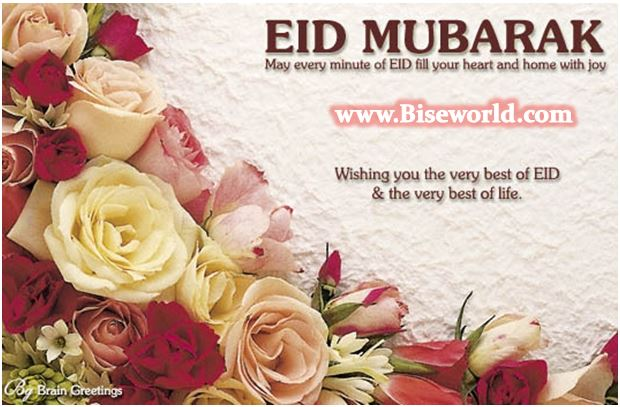 Eid-ul-Fitr 3rd Day Wallpapers 2015