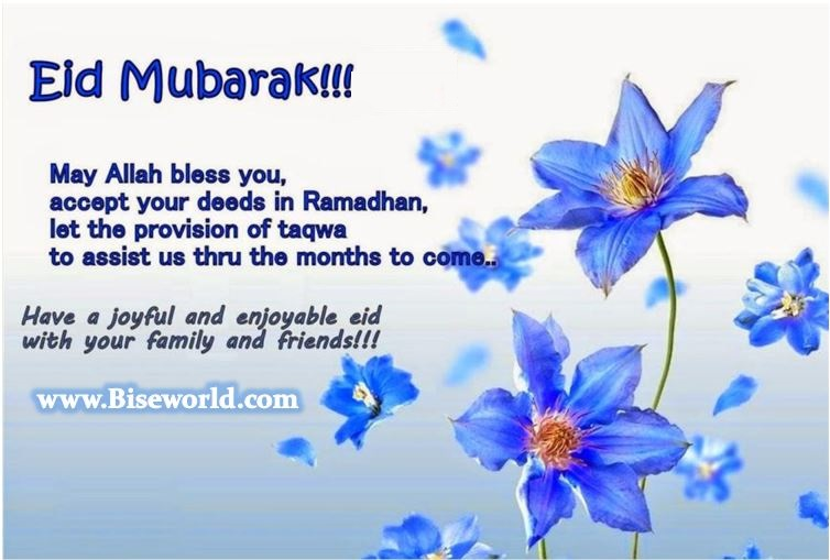Eid-ul-Fitr Wishing Love Cards 2015