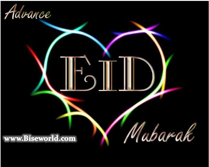 Eid-ul-Fitr Wishing Card Photos 2015