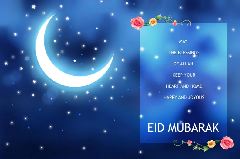 Beautiful Chand Raat Eid Al-Fitr 2018 - Eid-ul-Fitr-Chand-Greeting-Cards-Pictures-2015  HD_103255 .jpg