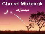 Eid Chand Raat Stylish Photos 2015