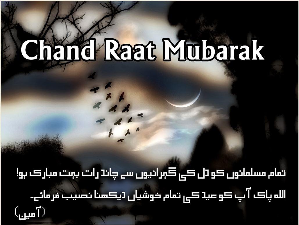 Best Chand Raat Eid Al-Fitr 2018 - Eid-ul-Fitr-Chand-Raat-Mubarak-Islamic-Quotes-Photos-2015  Photograph_81570 .jpg