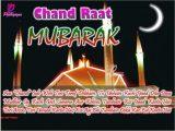 Eid Chand Raat Attractive Pictures 2021