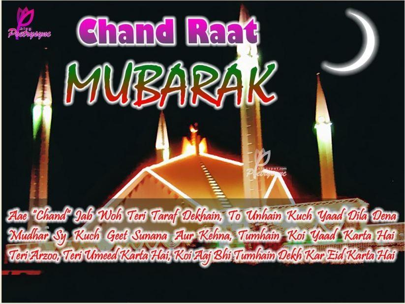 Amazing Chand Raat Eid Al-Fitr 2018 - Eid-ul-Fitr-Chand-Raat-Mubarak-Stylish-Wallpapers-2015  Photograph_555436 .jpg