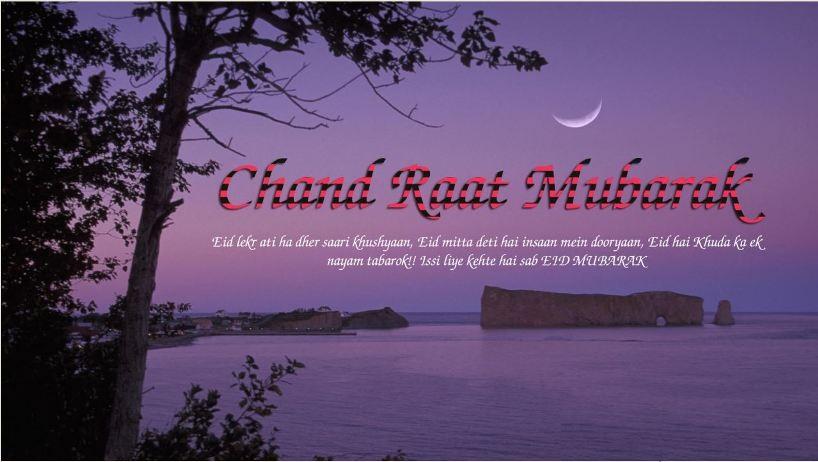 Eid Chand Raat Beautiful Cards 2015