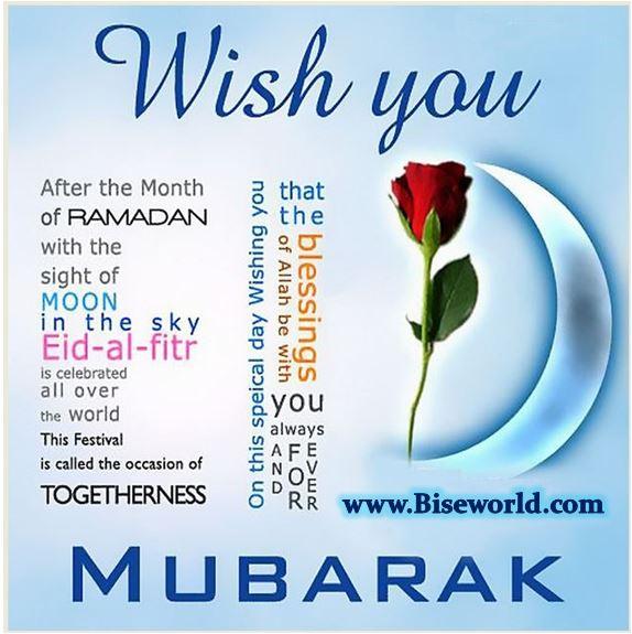 Eid-ul-Fitar Loving Greeting Wallpapers 2015