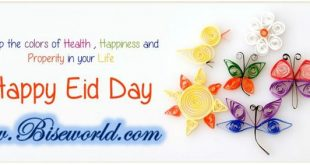 Eid Wishing Facebook Cover Photos 2020