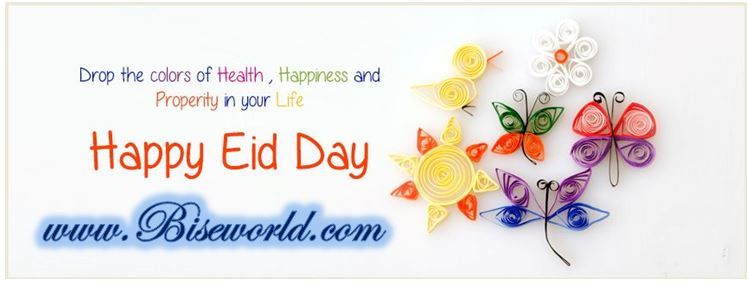 Eid Wishing Facebook Cover Photos 2015