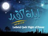Lailatul Qadar Night Mubarak Wallpapers