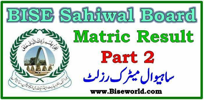 BISE Sahiwal Board Matric Result 2020