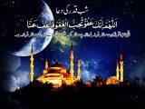 Beautiful Lailatul Qadr Islamic Wallpapers 2021
