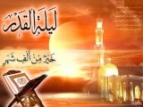 Latest Lailatul Qadr Night Wallpapers