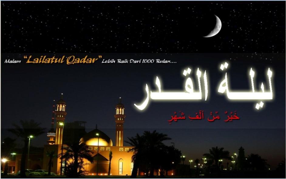 Lailatul Qadar Hadith Wallpapers