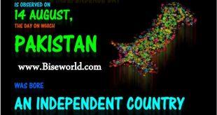 Pakistan Independence Day Speech in Urdu