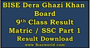 Dg Khan Board 9th Class Result 2021