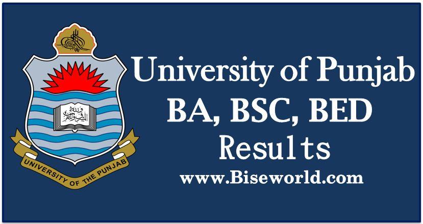 Punjab University BA Result 2017