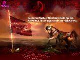Latest Hd Muharram ul Haram Wallpapers