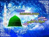 Eid Milad un Nabi S.A.W Wallpapers