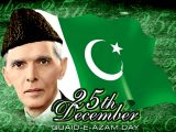 Bani-e-Pakistan HD Wallpapers