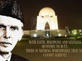 Quaid-e-Azam Tomb Karachi Wallpapers