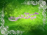 12 Rabi ul Awal Quoets Wallpapers
