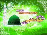 Eid Milad un Nabi Celebration Wallpapers
