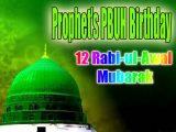 Hazrat Muhammad S.A.W Birthday Wallpapers