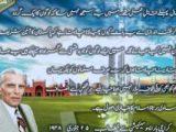 Quaid-e-Azam Poetry Shairy Wallpapers
