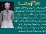 Quaid-e-Azam Khutabas to Students Wallpapers