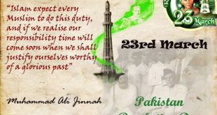Pakistan Resolution Day Celebration HD Wallpapers 2020