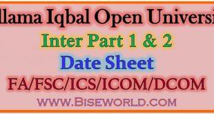 Allama Iqbal Open University FA Date Sheet 2020
