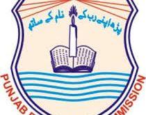Sahiwal 8th Class Result 2020
