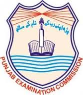 PEC Five Eight Class Result 2017