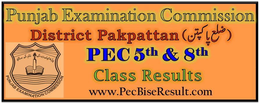 Pakpattan 5th & 8th Class Result 2017