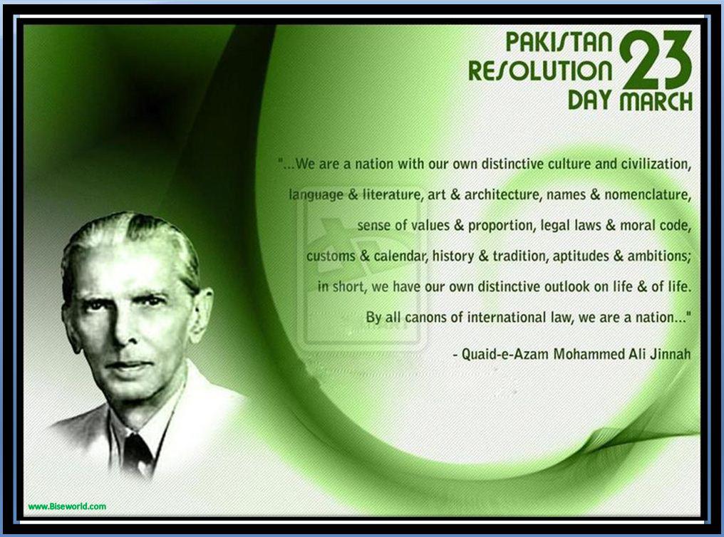 Pakistan Resolution Day Quaid-e-Azam Wallpapers