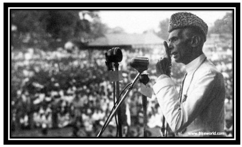 Quaid-e-Azam Taqreer in Urdu