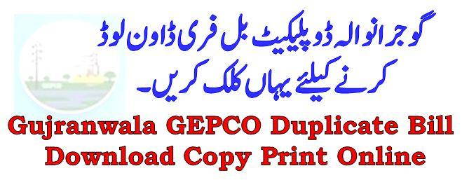 WAPDA Electricity GEPCO Bill Gujranwala Duplicate Copy Download Online