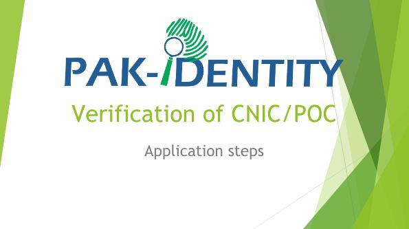 Check Pakistan Natinoal Identity Card Verification