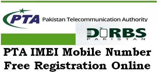 How to Register PTA IME Mobile No Free Registration
