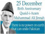 Quaid-e-Azam Birth Anniversary HD Wallpapers